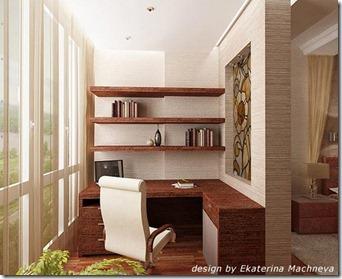 darba istaba ar lodžiju