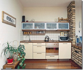 mazas virtuves plānojums